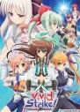 【Blu-ray】TV ViVid Strike! Vol.4の画像