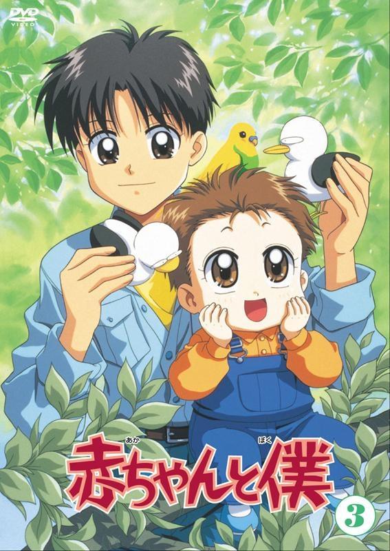 【DVD】TV 赤ちゃんと僕 3