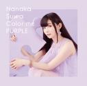 【アルバム】諏訪ななか/Color me PURPLE 通常盤の画像