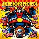 【アルバム】ANIME HOUSE PROJECT ~BOY'S selection~ Vol.1の画像