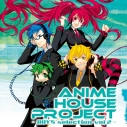 【アルバム】ANIME HOUSE PROJECT ~BOY'S selection Vol.2~の画像