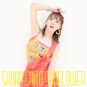 【アルバム】斉藤朱夏/SUNFLOWER 初回生産限定盤Aの画像