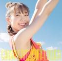 【アルバム】斉藤朱夏/SUNFLOWER 通常盤の画像
