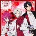 【ドラマCD】VAZZROCK COLORシリーズ [-RED-] Paint the town redの画像