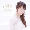 【アルバム】吉岡亜衣加/AIKA YOSHIOKA 10th Anniversary BEST ~うたのしずく~ 通常盤の画像