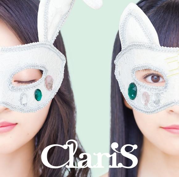 【アルバム】ClariS/ClariS 10th Anniversary BEST ‐ Green Star ‐ 初回生産限定盤