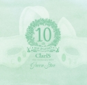 【アルバム】ClariS/ClariS 10th Anniversary BEST ‐ Green Star ‐ 通常盤の画像