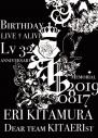 【グッズ-パンフレット】喜多村英梨 Lv.32 anniversary live パンフレットの画像
