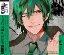 【キャラクターソング】VAZZROCK bi-colorシリーズ9 天羽玲司-emerald- (CV.佐藤拓也)の画像