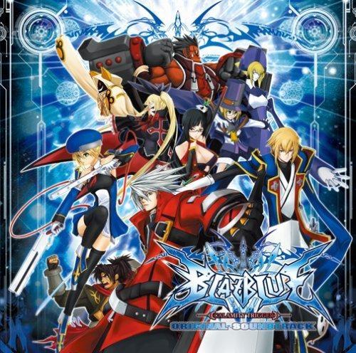 【サウンドトラック】ゲーム BLAZBLUE オリジナルサウンドトラック
