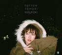 【マキシシングル】楠木ともり/narrow フォトブック盤の画像