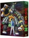 【Blu-ray】TV プラネット・ウィズ Blu-ray BOX 特装限定版 第2巻の画像