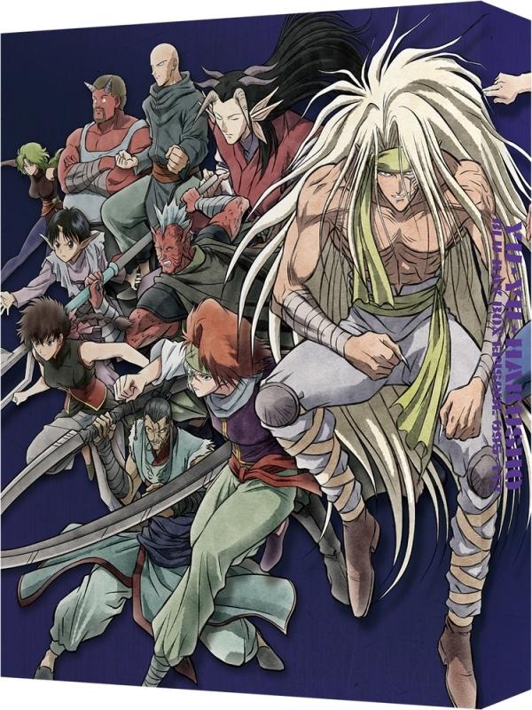【Blu-ray】幽☆遊☆白書 25th Anniversary Blu-ray BOX 魔界編