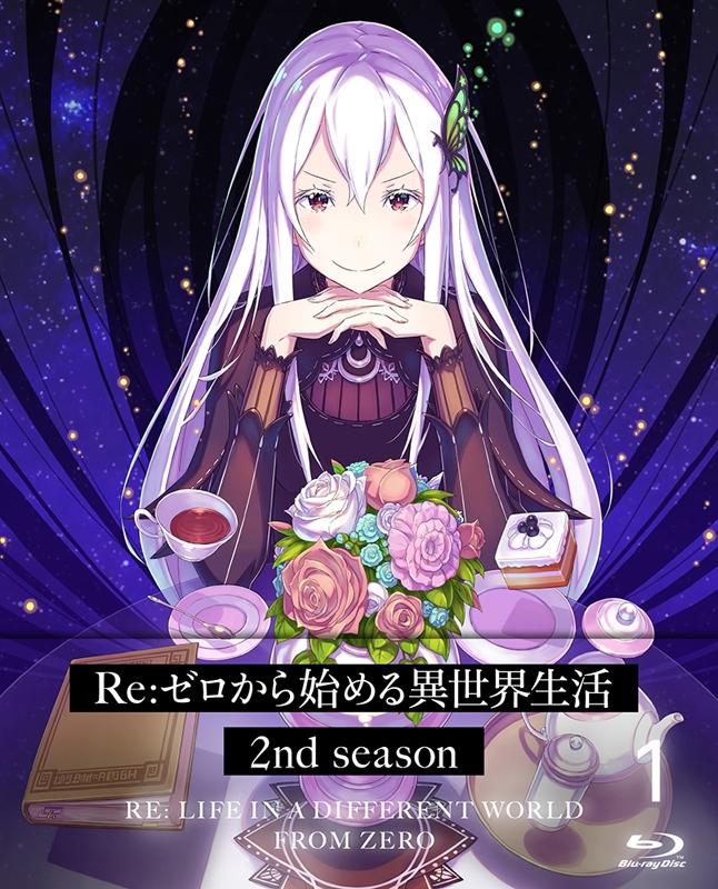 【Blu-ray】TV Re:ゼロから始める異世界生活 2nd season 1
