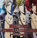 【キャラクターソング】ときめきレストラン☆☆☆ 3 Majesty/PRINCE REP. COVERS COLLECTION~3 Majesty~の画像