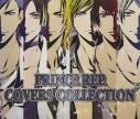 【キャラクターソング】ときめきレストラン☆☆☆ 3 Majesty・X.I.P./PRINCE REP. COVERS COLLECTION 豪華盤の画像