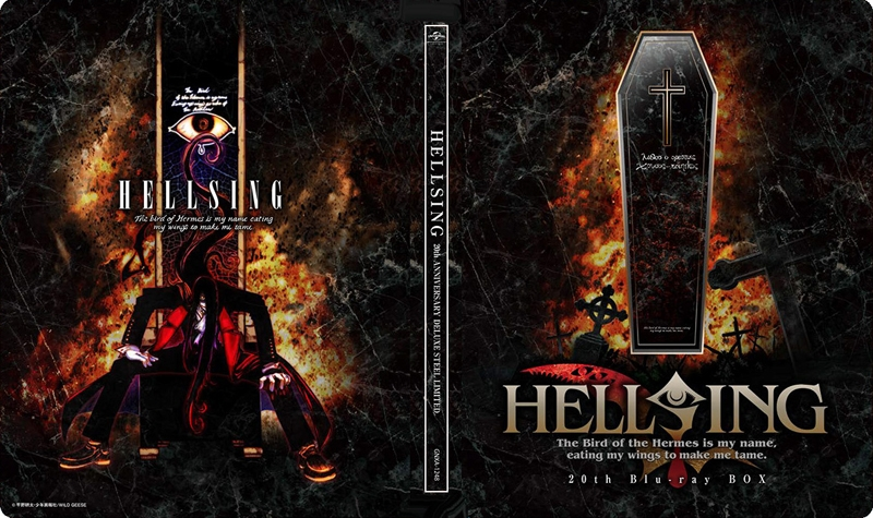 HELLSING OVA 20th ANNIVERSARY DELUXE STEEL LIMITED 数量限定版