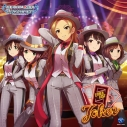 【キャラクターソング】THE IDOLM@STER CINDERELLA GIRLS STARLIGHT MASTER GOLD RUSH! 03 Jokerの画像