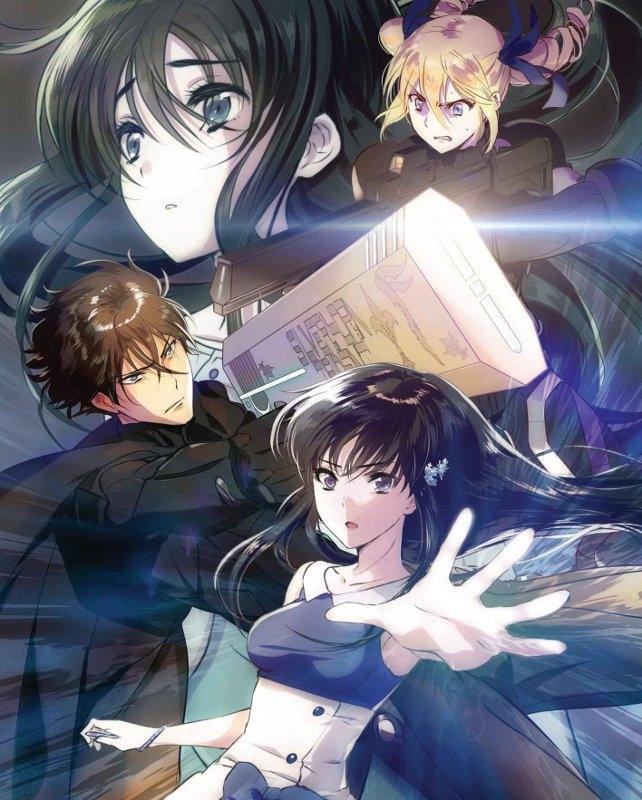 【DVD】劇場版 魔法科高校の劣等生 星を呼ぶ少女 完全生産限定版