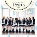 【アルバム】teaRLove/Tears 豪華盤の画像