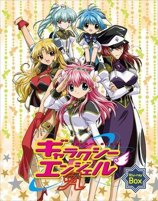 【Blu-ray】TV ギャラクシーエンジェルA Blu-ray BOX