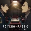 【ドラマCD】ドラマCD PSYCHO-PASS サイコパス/ゼロ 名前のない怪物 下巻 通常盤の画像
