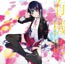 【アルバム】富士葵/有機的パレットシンドローム 初回プレス限定スペシャル・プライス盤の画像
