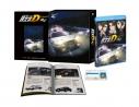 【Blu-ray】新劇場版 頭文字D Legend2 -闘走- 初回限定生産版の画像