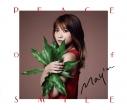 【アルバム】May'n/PEACE of SMILE 初回限定盤Bの画像