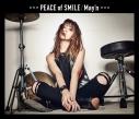 【アルバム】May'n/PEACE of SMILE 初回限定盤Cの画像