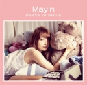 【アルバム】May'n/PEACE of SMILE 通常盤の画像