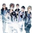 【主題歌】TV レベルE ED「夢~ムゲンノカナタ~」/ViViD スペシャルボーナストラック盤の画像