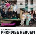 【DJCD】DJCD 斎賀みつきと紀章とかつゆきさんとつばさと拓也のParadiseHeavenの画像