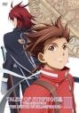 【DVD】OVA テイルズ オブ シンフォニア THE ANIMATION 世界統合編 3 通常版の画像