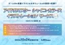 【イラスト集】アイドルマスター シャイニーカラーズ イラストレーション ワークス VOL.1の画像