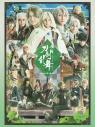 【DVD】舞台 刀剣乱舞 慈伝 日日の葉よ散るらむの画像