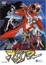【DVD】OVA 新 破裏拳ポリマー 廉価版の画像