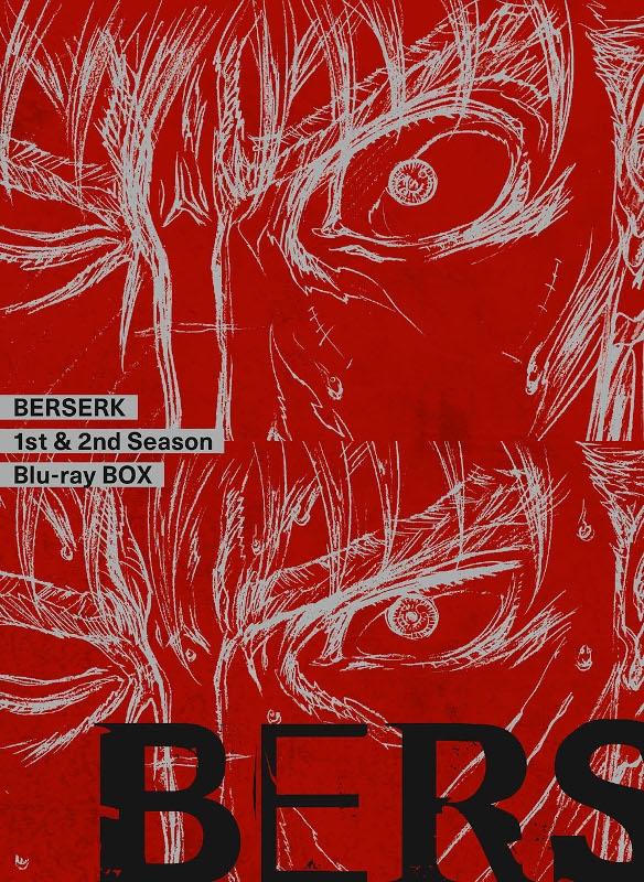 【Blu-ray】TV ベルセルク 1st &2nd Season Blu-ray BOX