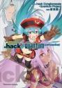 【コミック】.hack//Quantum I (introduction)の画像