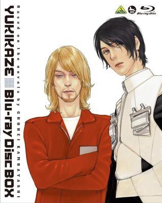 【Blu-ray】OVA 戦闘妖精雪風 Blu-ray Disc BOX スタンダード版