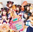 【主題歌】ネコぱらOVA 仔ネコの日の約束 主題歌「Symphony」/Luce Twinkle Wink☆ 初回限定盤Aの画像