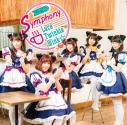 【主題歌】ネコぱらOVA 仔ネコの日の約束 主題歌「Symphony」/Luce Twinkle Wink☆ 通常盤Bの画像