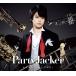 土岐隼一/クリスマスコンセプトシングル Party Jacker アニメイト初回限定盤
