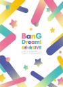 【Blu-ray】BanG Dream! バンドリ! 6th☆LIVEの画像