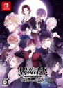 【NS】DIABOLIK LOVERS GRAND EDITION for Nintendo Switch 限定版の画像