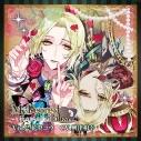 【ドラマCD】My Dearest Tales -キミと綴る戀物語- Vol.2 花澄コウ (CV.興津和幸)の画像