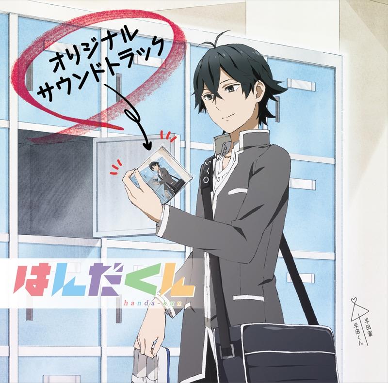 【サウンドトラック】TV はんだくん オリジナルサウンドトラック