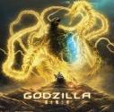 【主題歌】映画 GODZILLA 星を喰う者 主題歌「live and die」/XAI アニメ盤の画像