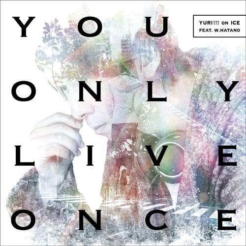 【主題歌】TV ユーリ!!!on ICE ED「You Only Live Once」/YURI!!! on ICE feat. w.hatano DVD付