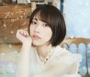 【アルバム】佐々木李子/スタート! アーティスト盤 フォトブック付の画像